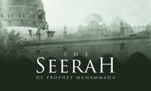 The Sirah of the Prophet Muhammad (peace be upon him)